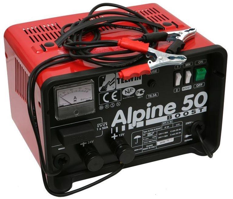 купить зарядное устройство бу